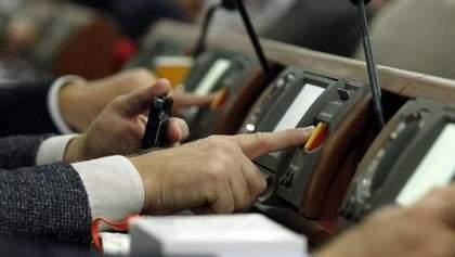 Мертва норма чи ефективне рішення: які закони наприймала Верховна Рада