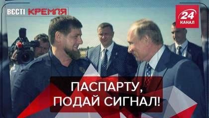 Вєсті Кремля: Кадиров знову хоче вибачення Зеленського. Передвиборча параноя Лукашенка