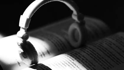 В Україні з'явився унікальний додаток для читання і слухання книг