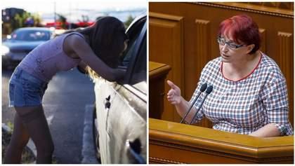 """""""Слуга народа"""" Третьякова хотела бы легализовать секс-индустрию и """"все, что возможно"""""""