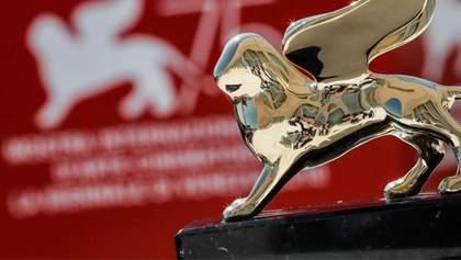 Венецианский кинофестиваль вручит особую награду в 2020 году: кто стал лауреатом