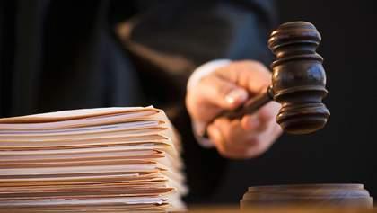 Безкарність за брехню: які сумнівні рішення виносять судді, щоб виправдати колег
