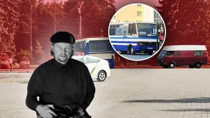 Захват заложников в Луцке: что известно сейчас – последние новости