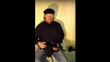 Twitter заблокував акаунт луцького терориста Максима Плохого