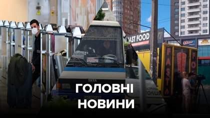 Головні новини 21 липня: захоплення заручників у Луцьку, вибух біля метро у Києві