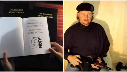 """""""От него веяло страхом"""": в типографии Луцка объяснили, почему опубликовали книгу Максима Плохого"""