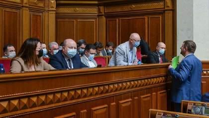 Верховна Рада не дозволила уряду призначати голову Фонду соцстрахування