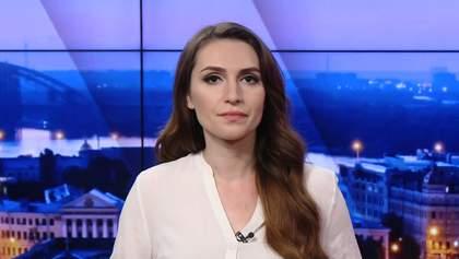 Итоговый выпуск новостей за 18:00: Ситуация в Луцке. Минирования в Киеве