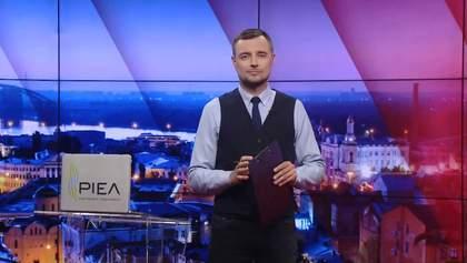 Pro новости: Задержание террориста в Луцке. Выполнение требований Зеленским