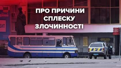 Злочини скоєні не спонтанно: Маломуж пояснив причини терактів у Луцьку та Києві