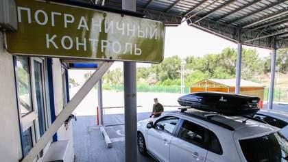 Ноу-хау від окупантів: кримчан з українським паспортом штрафують при перетині кордону