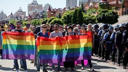 """Хотят наказывать за """"пропаганду ЛГБТ"""": в """"Слуге народа"""" объяснили свой законопроект"""