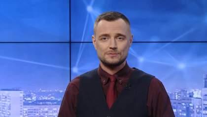 Pro новости: Прощание с военным медиком Николаем Илиным. Луцкий террорист