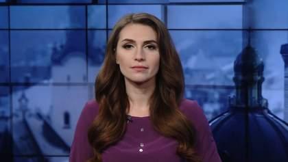 Выпуск новостей за 14:00: Избрание меры пресечения луцком террористу. COVID-19 в Украине