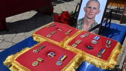Прощание с героем-разведчиком: на Днепропетровщине похоронили Ярослава Журавля – фото