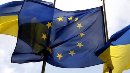 Помощь от ЕС: при каких условиях Украина получит 600 миллионов евро займа