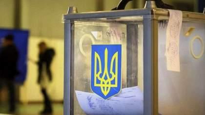 Місцеві вибори проходитимуть у складних умовах, – ЦВК