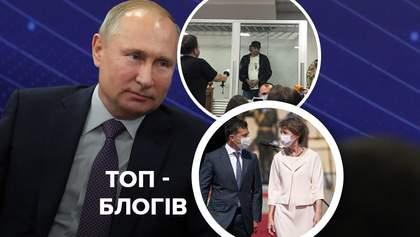 Хабаровський вирок Путіна та швейцарський привіт Криму: блоги тижня