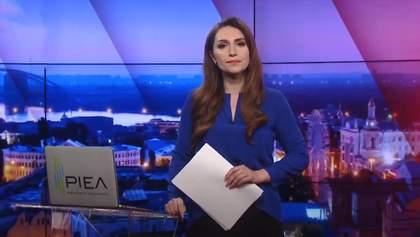 Випуск новин за 18:00: За що Велика Британія і США звинуватили РФ. Санкції Кадирова проти Помпео