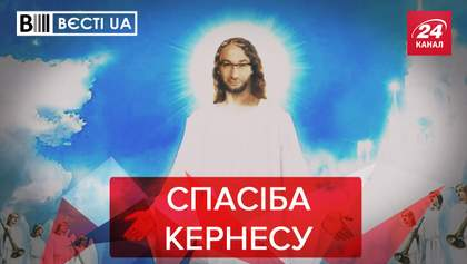 Вєсті UA: Крихітка Кернес. Шарій заручився підтримкою