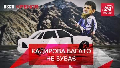 """Вєсті Кремля. Слівкі: Погрози від Кадирова. Помпео """"замовив"""" Джорджа Флойда"""