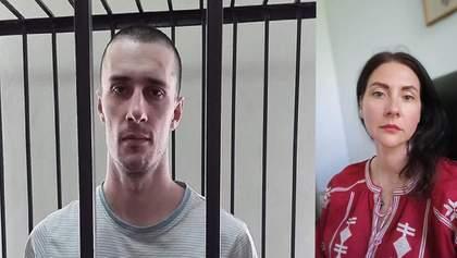 Проти тітки політв'язня Росії Шумкова СБУ фальсифікує справу, – активістка