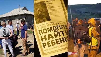 У Криму зник син бранця Кремля: на пошуки вийшли понад 3 тисячі кримчан – фото, відео