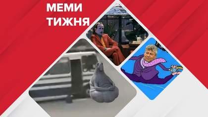 Самые смешные мемы недели: Луцкий террорист-ждун, Цукерберг на отдыхе и Луческу переобулся