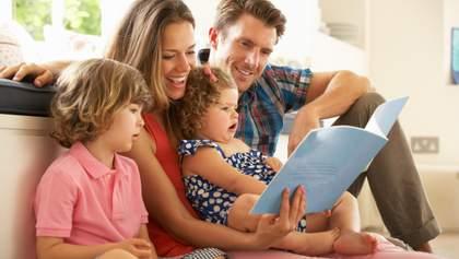 Ефективне виховання: 9 порад, які допоможуть зробити дітей щасливими