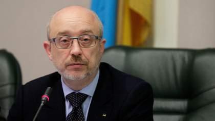 Нового не услышали: Резников прокомментировал заявление Путина о местных выборах в Украине