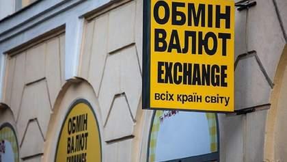 Прыжок в цене евро: сколько стоит валюта в обменниках