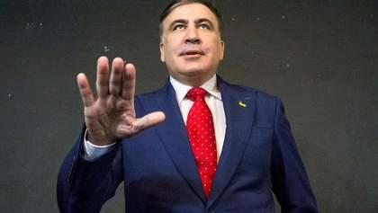 Як Саакашвілі зібрався реформувати українські суди: переваги та недоліки