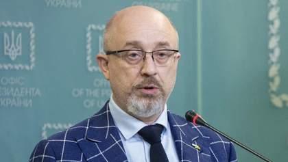 Кучма вышел из Трехсторонней контактной группы: говорит первый заместитель Резников