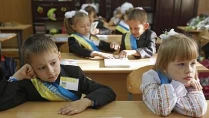 В Минздраве сказали, будут ли учиться дети в школах с 1 сентября