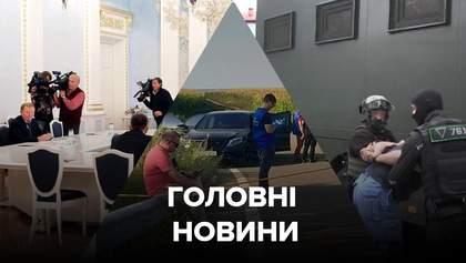 Главные новости 29 июля: кто заменит Кучму в Минске, расстрел авто под Полтавой