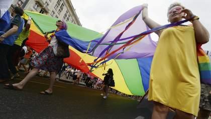 """ЕС не даст денег некоторым польским городам, ибо те провозгласили """"свободную от ЛГБТ зону"""""""