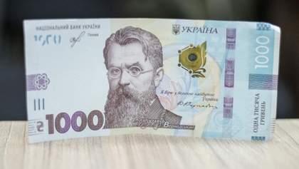 Наличный курс валют 30 июля: гривна стабилизировалась