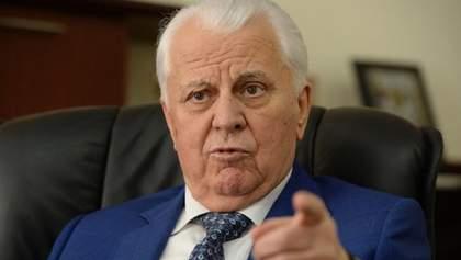 Думаю, что это вопрос статуса: участник ТКГ прокомментировал назначение Кравчука