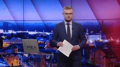 Итоговый выпуск новостей за 22: 00: Новый советник Венедиктовой. Выборы президента США