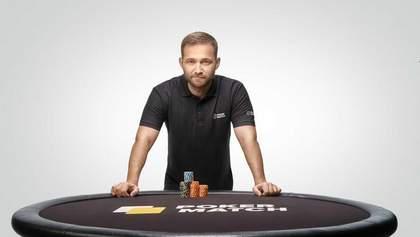 Гра з Євгеном Качаловим: 50 000 гривень призових для покеристів!