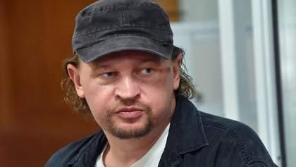 """Книгу """"луцького терориста"""" Кривоша передали на експертизу: в СБУ розповіли деталі"""