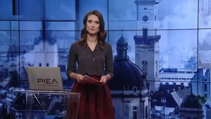 Випуск новин за 16:00: Теракт в Афганістані. Реакція МЗС на заяву посла Угорщини