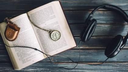 Саморозвиток вдома: 4 ресурси з аудіокнигами українською мовою