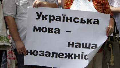 Украине скоро 29, а мы так и не поняли главного