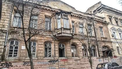 Чтобы не построили ТЦ: в Одессе законсервируют 200-летний дом Гоголя
