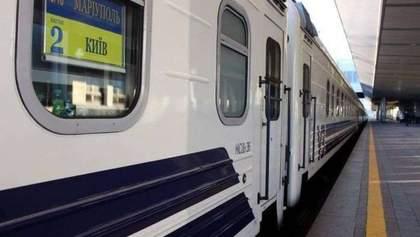 Напад на Анастасію Лугову у поїзді: хто має виплатити компенсацію