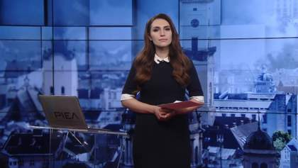 Выпуск новостей за 14:00: Захват банка в Киеве. Теракт в Афганистане