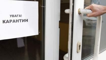 """Спершу """"особливо злісних"""": порушників карантину на Волині та Тернопільщині штрафуватимуть"""