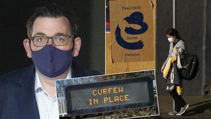 """""""Катастрофа"""" в Австралии: как история победы над коронавирусом превратилась в провал"""