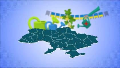 Як українці оцінили дії влади щодо української мови: цікаві цифри